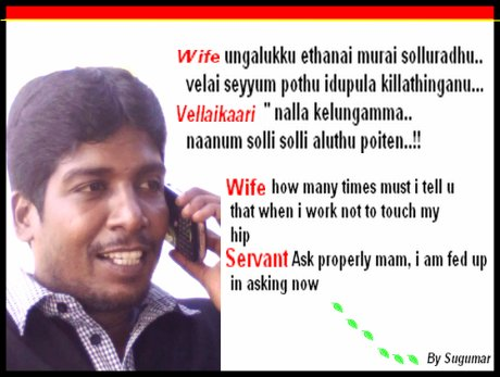 Malayalam Funny Facebook Photo Comments: Tamil funny Photo