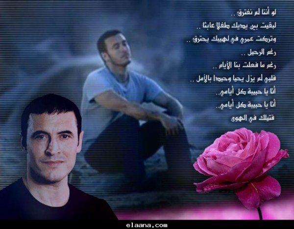Ahla Kalam Blog Yassin Arroub
