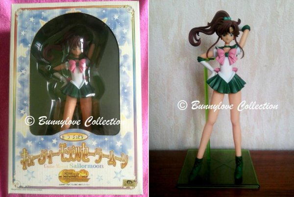 Sailor Jupiter Megahouse